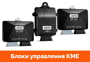 Блок управления KME