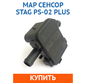 map сенсор STAG PS-01 PLUS